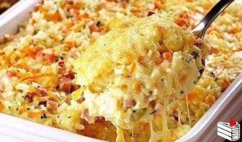 «Запеканка из риса, ветчины и сыра»
