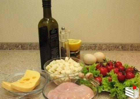 Салат Цезарь (самый простой рецепт)