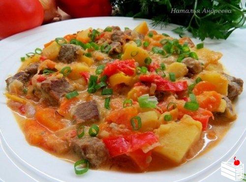 Нежное жаркое из говядины с овощамиАвтор: Наталья Андреева