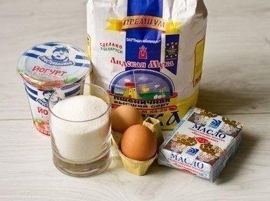 Маффины на клубничном йогурте
