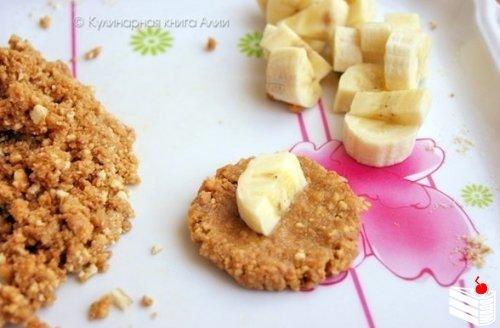 Конфеты с банановой начинкой.