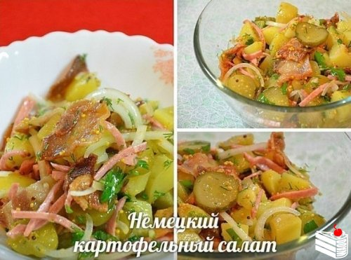 1459077602_Nemeckiiy-kartofel-nyiy-s