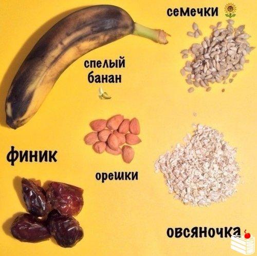 1459077620_Natural-nye-myuslevye-bat