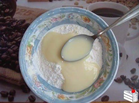 Молочная сахарная мастика