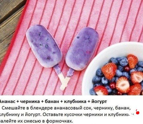 Домашнее мороженое ❄