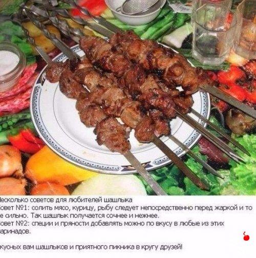 9 заповедей шашлычника + 5 популярных маринадов для шашлыков!