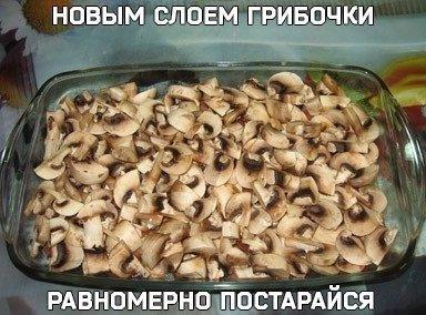 Шикарная куриная запеканка с грибочками под сырным соусом