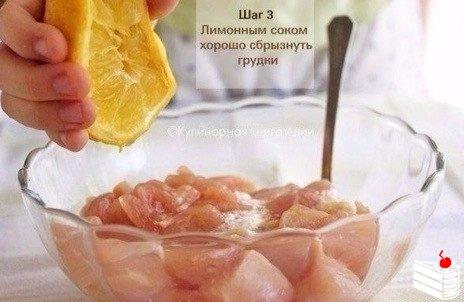 Рецепт вкусной курочки.