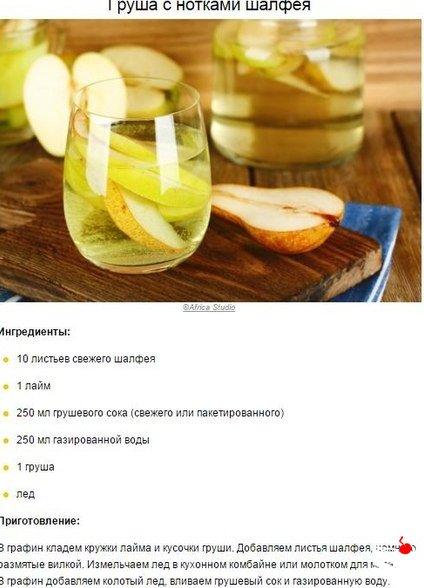 9 вкуснейших лимонадов, чтобы освежить эту весну.