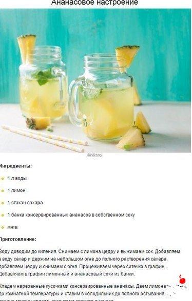 9 вкуснейших лимонадов.