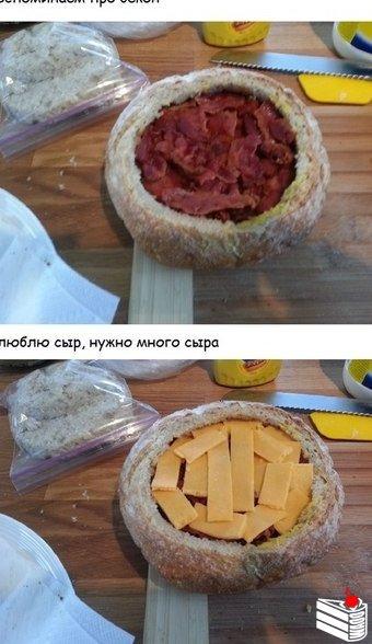 Рецепт сэндвича для компании.