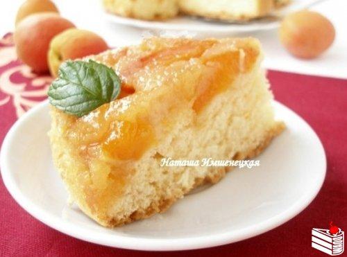 Перевернутый пирог (с абрикосами).