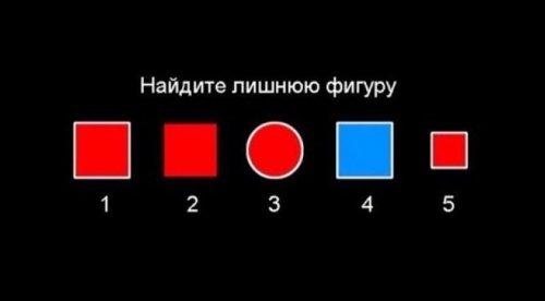 А вы знаете решение этой задачки? ;) Жмите на лишнюю фигуру!!
