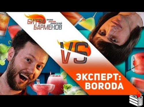 1469643677_A-vot-i-vtoroiy-vypusk-no