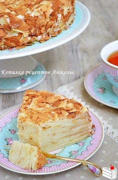 Торт НАПОЛЕОН по рецепту Ирины Хлебниковой.