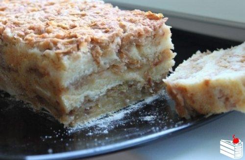 Болгарский яблочный пирог.