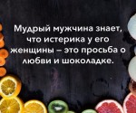 """ТОРТ """"ДЕЛИС"""""""
