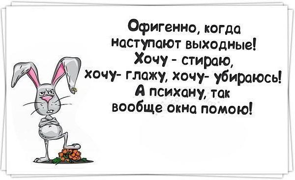 """ЗЕФИР """"ПО-ДОМАШНЕМУ""""."""