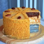 Торт «Дамский каприз.