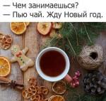 VK.COM 2016-12-05 18:22:08