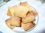 Печенье «Павловское»