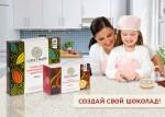 Стартовали продажи наших вегетарианских наборов для приготовления шоколада «Секрет Майя» на Бумстарт…