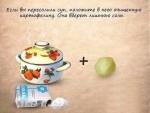 САМЫЕ ВКУСНЫЕ ЛИКЕРЫ — 2 супер рецепта