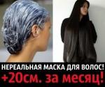 Moщный aктиваmop pocma вoлос…