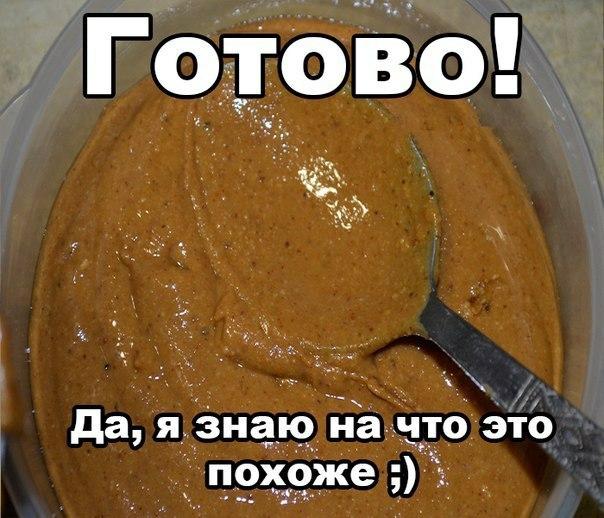 Картошка в сырном соусе.