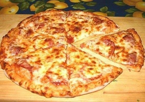 Пицца очень быстрая.