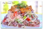9 рецептов салатов от Натальи Чагай