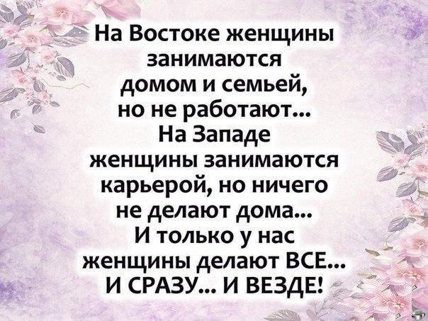 "ТОРТ ""ШАЛАШ ЛЮБВИ"""