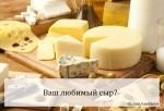 Дрожжевые сырные розочки своими руками