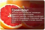 """ТОП-10 САЛАТОВ """"ЦВЕТОВ"""" К 8 МАРТА"""