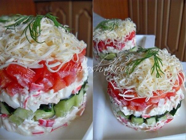 Безумный салат.
