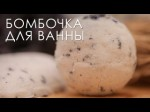 СУП «ХАРЧО» В МУЛЬТИВАРКЕ
