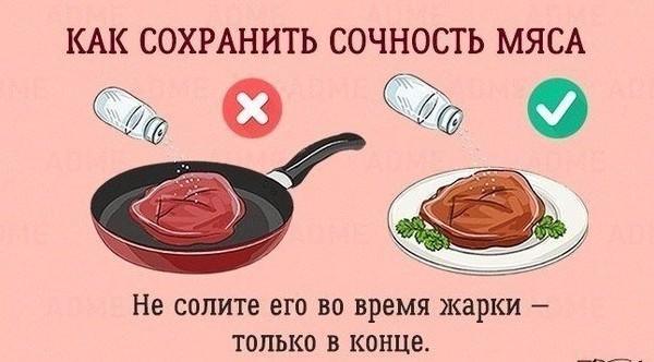 """ОЛАДЬИ В СТИЛЕ """"ХАЧАПУРИ"""""""