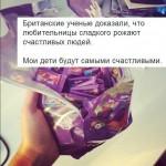 VK.COM 2016-11-26 00:23:04